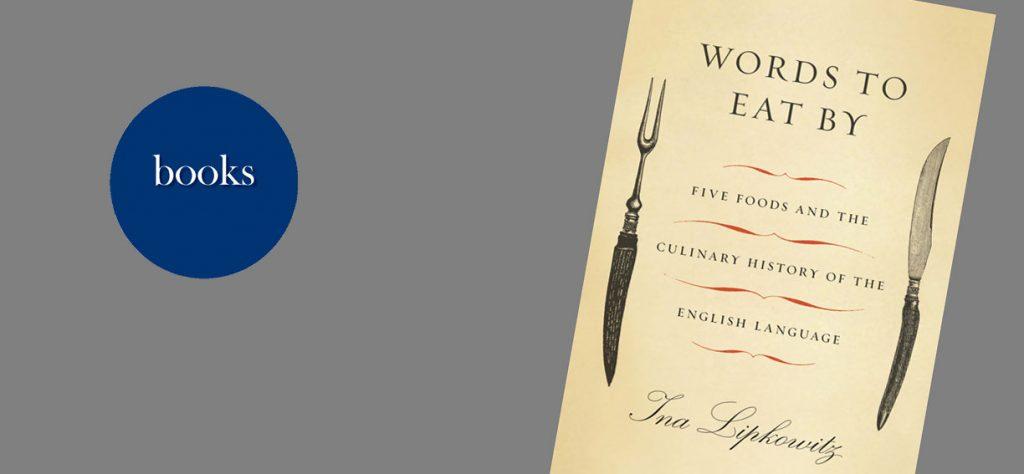 WordstoLiveBy-ED41-books
