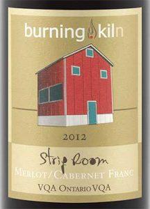 Burning-Kiln-Strip-Room